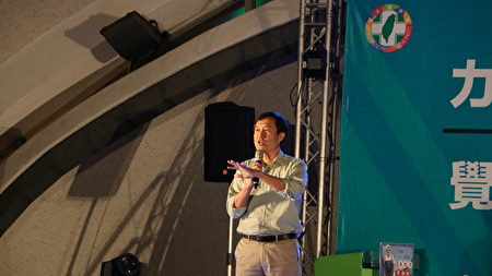 嘉義市反賄選聯盟執行秘書陳志昌教授助講。