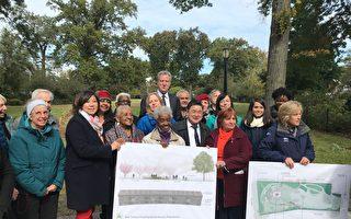 白思豪宣布  重建法拉盛古墓紀念廣場