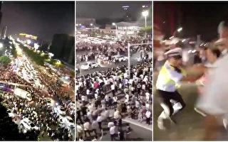 視頻:汕頭疑因交警暴力執法引發群體抗暴