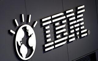 IBM开发指甲传感器 通过指甲跟踪健康状况