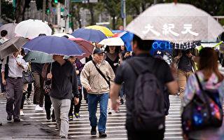 东北季风影响 台北部注意异常降水