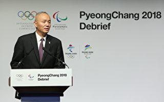 蔡奇任北京市委書記後 已撤換9名區委書記