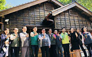 中坜国小日式宿舍竣工  以崭新的面貌呈现
