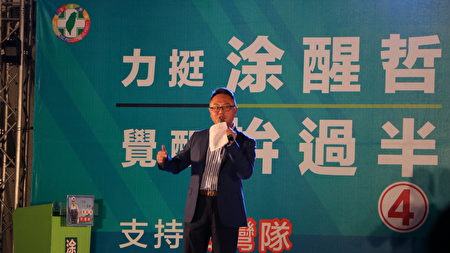 老爺建設董事長黃朝雲助講。