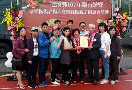 德阳村胡连标钻石婚夫妻与到场家族。