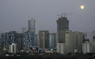 中共官员贪恋北京房产 一贪官在京拥33套