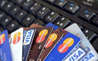 网购陷阱多 谨防信用卡被误刷