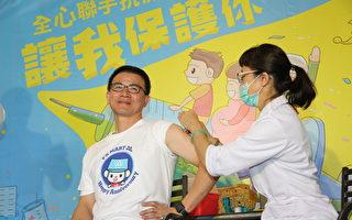 台全聯流感接種站  打疫苗送水果