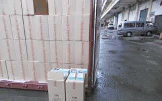 幽靈櫃企圖闖關 基隆關緝獲2千箱走私香菸
