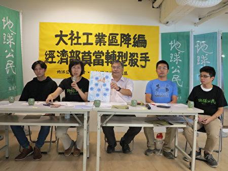 地球公民基金会副执行长王敏玲(左2)呼吁,经济部莫当高雄产业转型杀手,放任污染产业原地踏步,践踏高雄市民的健康。