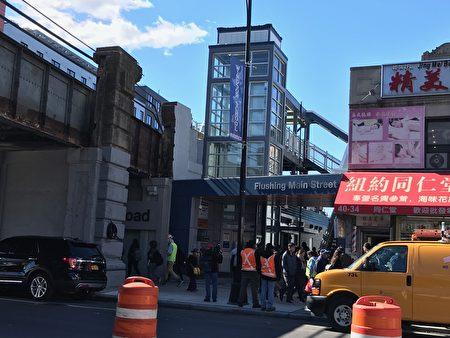 長島鐵路緬街站曼哈頓方向的新電梯。