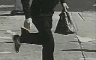亚裔男持刀抢劫法拉盛药房