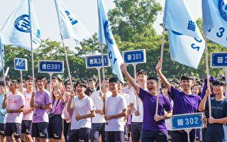 六和高中校慶  鄭文燦:「多元學制、多元學習」
