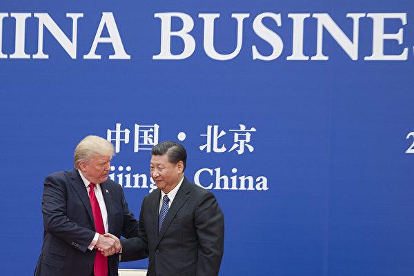 G20前中美雙方頻繁出招 特習會前途未卜