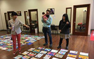 第六屆兒童中秋繪畫比賽評選結果揭曉