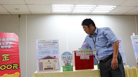 180名节电奖由科长许育维抽出,名单公告在嘉义市政府环境保护局网站。