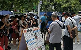 国父纪念馆前 台湾导游鼓励中国人三退