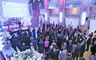駐法國代表吳志中大使主持107年國慶酒會