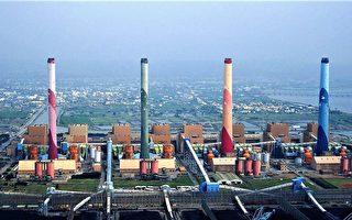 蓝控中火减煤是灌水 中市:少用上百吨是事实