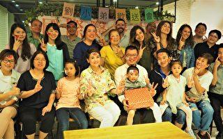 越南台商异域传爱    5岁越童康复返乡
