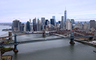 紐約第三季度地產成交額持續下降