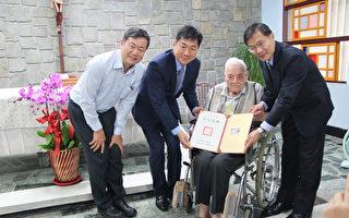 雷震华神父来台奉献56年  取得身份证做台湾人