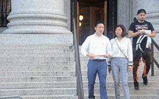 华妇从中国邮运私烟 被判偿还美政府760万美元