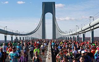 2018紐約馬拉松賽 11月初開跑