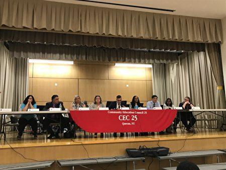 法拉盛第25学区举办特殊高中招生改革说明会,并听取社区反馈。