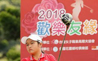 高球公主吴佳晏  创台湾最年轻冠军纪录