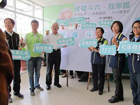 斗六市長候選人林慧如(右三)提出十大政見,打造斗六首善之都!