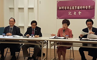 推台海非軍事化 呂秀蓮:明年2月提和平中立公投