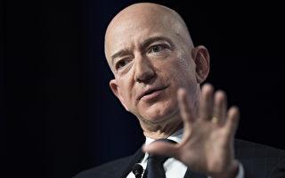 史上最惨 亚马逊CEO身价 二天缩水六千亿