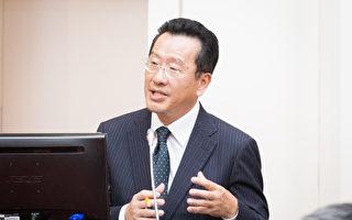 財長籲防金融風暴 顧立雄:台灣金融韌性已大幅提升