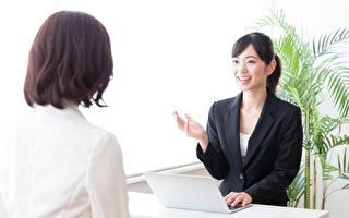 職場如何拒絕他人 專家提6大建議