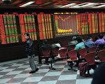 A股下行 近三千只股下跌 外资流出七十亿
