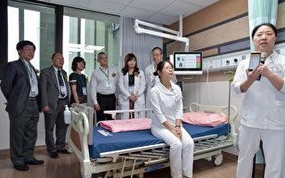 中风后期照护 员基提供智慧医疗场域