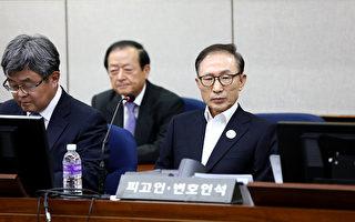韩前总统李明博一审被判15年 罚款千万美元