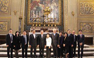陳建仁訪梵蒂岡 持續深化台梵邦誼