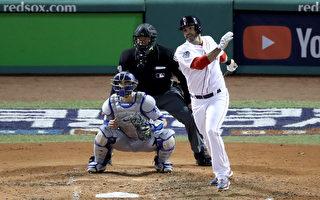 MLB世界大赛马丁尼兹关键安打 红袜夺第二胜