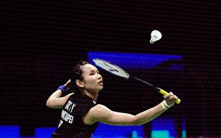 中華台北羽賽 戴資穎奪女單冠軍