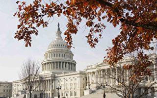 挑战一带一路 美国会通过扩大投资法案