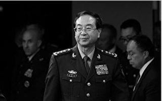 中共军老虎房峰辉被开除党籍取消军衔