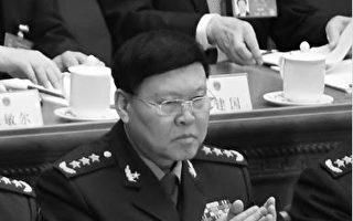 自缢身亡的张阳 遭开除党籍追缴财物