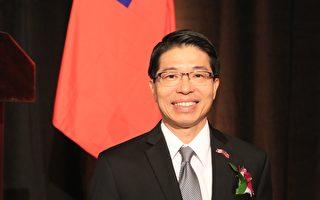 台驻加代表:加国应支持台湾加入CPTPP