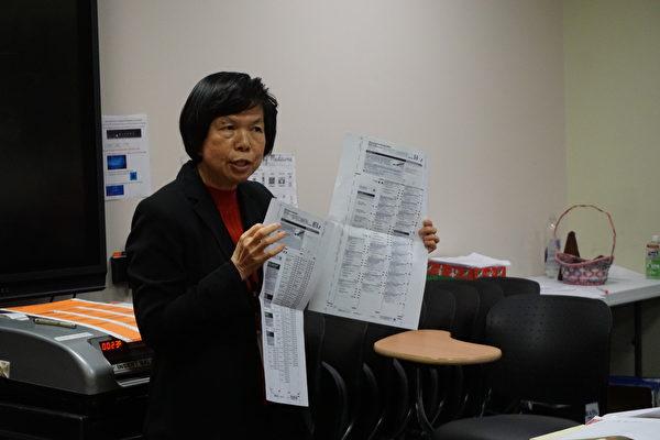 華埠更好團結聯盟 呼籲華人積極投票