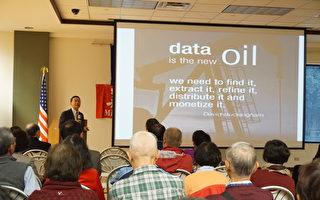 「大數據時代政經的新思維」研討會 成功結束