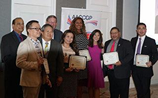 大費城亞裔商會頒獎晚宴   提倡企業多元化