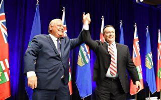 康尼結盟福特 亞省反對黨與安省共反碳稅
