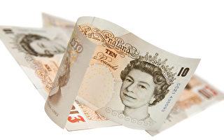 舊版英國鈔票如何處理?